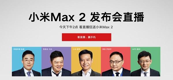 http://www.kiswum.com/wp-content/uploads/2017/05/MiMax2.jpg