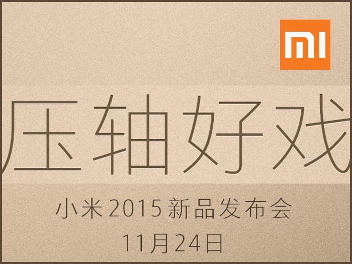 http://www.kiswum.com/wp-content/uploads/2015/11/Event.jpg