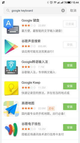 http://www.kiswum.com/wp-content/uploads/Letv_Le1/Screenshot_2015-07-26-15-44-48-Small.png