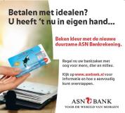http://kosteronline.net/pics/asnbank.png