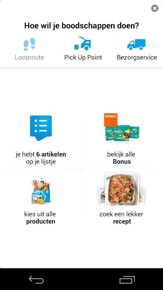De Appie App sideloaded