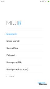 http://www.kiswum.com/wp-content/uploads/Mi4s/Screenshot_002-Small.png