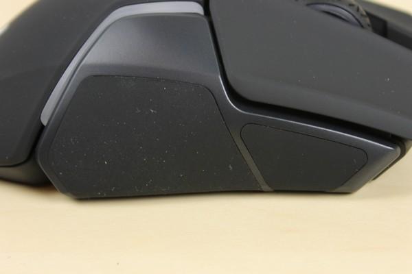 http://www.rooieduvel.nl/reviews/Steelseries/Rival_600/Pics/IMG_4033.jpg