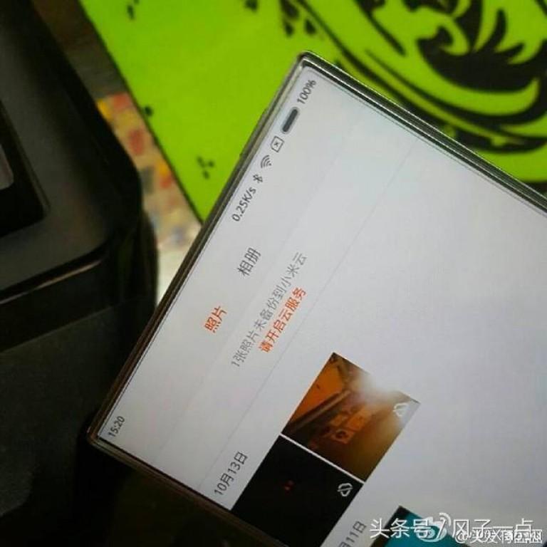 http://cdn.gsmarena.com/imgroot/news/16/10/xiaomi-mi-note-2-bezelless/-1024x768m/gsmarena_002.jpg