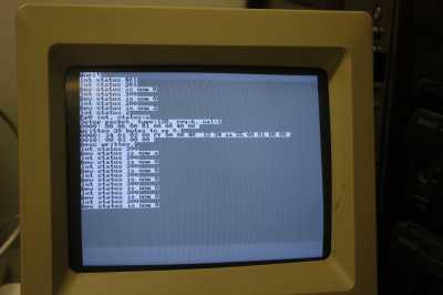 http://meuk.spritesserver.nl/foto/foto/misc12/tmb-IMG_9368.JPG