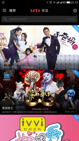 http://www.kiswum.com/wp-content/uploads/Letv_Le1/Screenshot_2015-07-24-21-12-20-Small.png