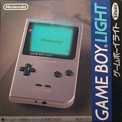 http://www.computercloset.org/GameBoyLightBox.jpg