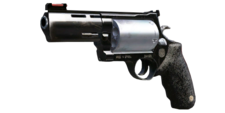 http://images1.wikia.nocookie.net/__cb20121209101517/callofduty/images/thumb/5/52/Executioner_Menu_Icon_BOII.png/225px-Executioner_Menu_Icon_BOII.png
