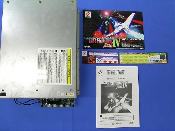 http://home.kabelfoon.nl/~japancol/starpine_0027-img596x447-1115012295aupimg1.jpg