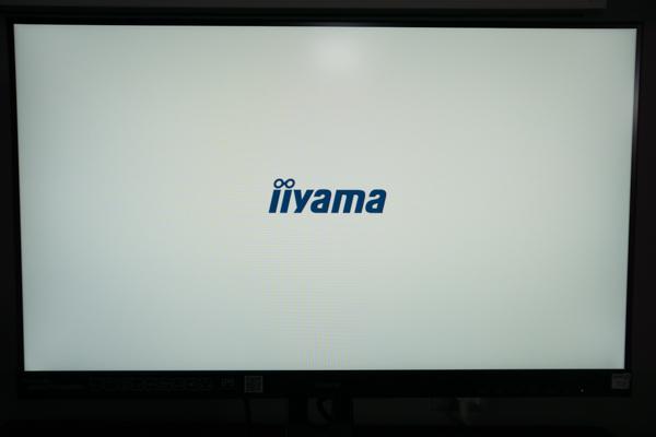 http://www.nl0dutchman.tv/reviews/iiyama-xub2792qsu/1-32.jpg