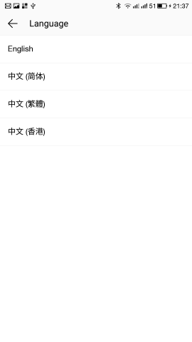 http://www.kiswum.com/wp-content/uploads/Letv_Le1/Screenshot_2015-07-23-21-37-51-Small.png
