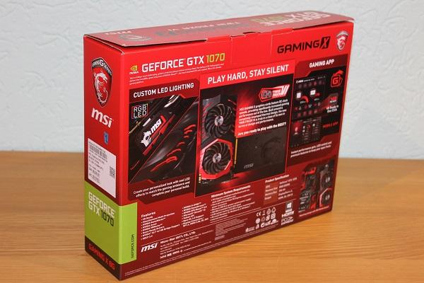http://www.tgoossens.nl/reviews/MSI/GTX1070_Gaming_X/IMG_3370.JPG