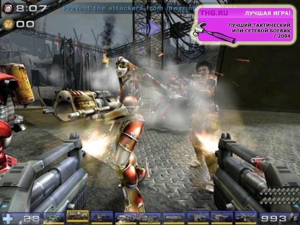 http://www.thg.ru/game/20050308/images/ut2004.jpg