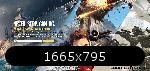 http://www.imgdumper.nl/uploads9/56b960d338094/56b960d329da9-Intel-Game-Bundle-Core-i7-Haswell.thumb.jpg