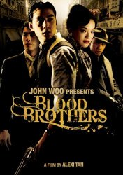 Blood Brothers (2007)