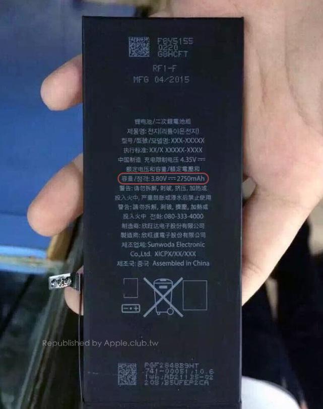 http://cdn.macrumors.com/article-new/2015/09/iphone6splusbattery.jpg